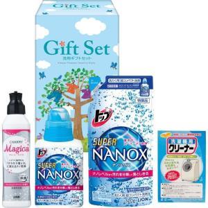 送料無料 ギフト ナノ洗浄洗剤ギフト CSK-20N