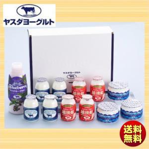 新潟県産の新鮮な生乳から作られたこだわりヨーグルト。 濃厚なコクと味わいがあり、添加物を一切使用して...
