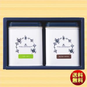 ■箱サイズ:12.5×19.5×8.5cm ■商品内容:リーフティー(アールグレイ)・レギュラーコー...