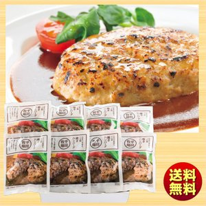 送料無料 ギフト 平田牧場 日本の米育ち 日本の米育ち三元豚ハンバーグギフト HSF19-7