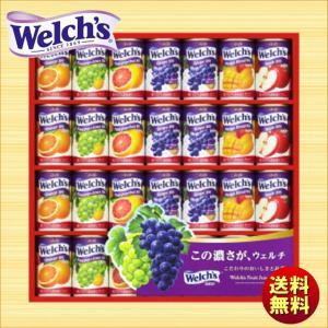 収穫から出荷までおいしさと品質にこだわり続けています。濃厚で上質な味わいが魅力の果汁100%ジュース...