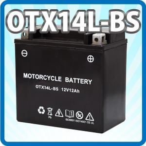 バイク バッテリー YTX14L-BS 充電・液注入済み (互換: MTX14L-BS 65958-...