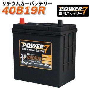 リチウムイオンバッテリー 40B19R (互換:SB40B19R 28B19R 34B19R 38B...