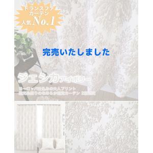 カーテン 遮光 2級 2枚組 北欧 おしゃれ 防音 遮光カーテン|manten-curtain|02