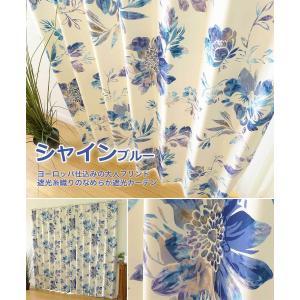 カーテン 遮光 2級 2枚組 北欧 おしゃれ 防音 遮光カーテン|manten-curtain|11