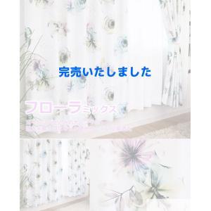 カーテン 遮光 2級 2枚組 北欧 おしゃれ 防音 遮光カーテン|manten-curtain|12