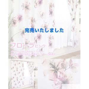 カーテン 遮光 2級 2枚組 北欧 おしゃれ 防音 遮光カーテン|manten-curtain|13