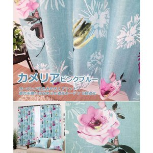 カーテン 遮光 2級 2枚組 北欧 おしゃれ 防音 遮光カーテン|manten-curtain|14