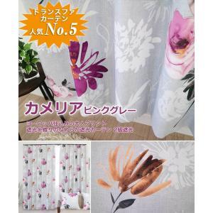 カーテン 遮光 2級 2枚組 北欧 おしゃれ 防音 遮光カーテン|manten-curtain|15