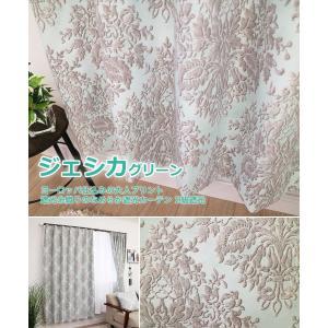 カーテン 遮光 2級 2枚組 北欧 おしゃれ 防音 遮光カーテン|manten-curtain|03