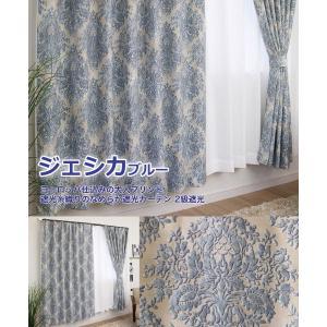 カーテン 遮光 2級 2枚組 北欧 おしゃれ 防音 遮光カーテン|manten-curtain|04