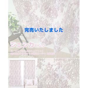 カーテン 遮光 2級 2枚組 北欧 おしゃれ 防音 遮光カーテン|manten-curtain|05