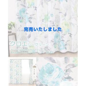 カーテン 遮光 2級 2枚組 北欧 おしゃれ 防音 遮光カーテン|manten-curtain|06