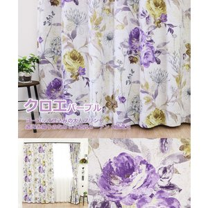 カーテン 遮光 2級 2枚組 北欧 おしゃれ 防音 遮光カーテン|manten-curtain|07