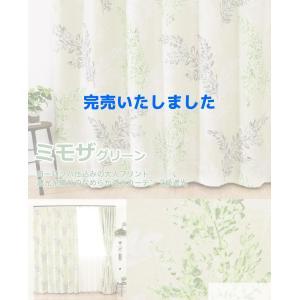 カーテン 遮光 2級 2枚組 北欧 おしゃれ 防音 遮光カーテン|manten-curtain|08