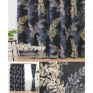 カーテン 遮光 2級 2枚組 北欧 おしゃれ 防音 遮光カーテン|manten-curtain|10