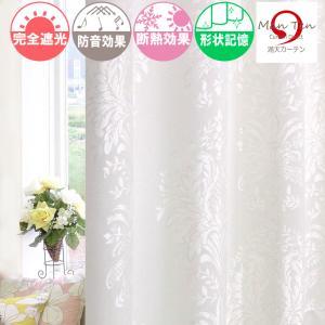 完全遮光カーテン 生地裏面にアクリル樹脂のコーティング加工を施した、高品質高機能な5層コーティングカ...