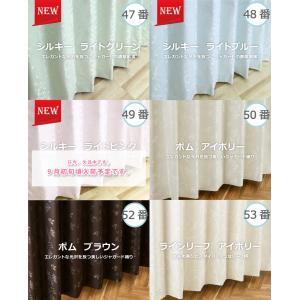 カーテン 2枚組 完全遮光カーテン 防音 断熱 遮熱 防寒 形状記憶 アクリル樹脂5層コーティング おしゃれ|manten-curtain|05