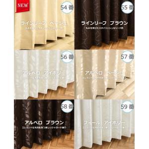 カーテン 2枚組 完全遮光カーテン 防音 断熱 遮熱 防寒 形状記憶 アクリル樹脂5層コーティング おしゃれ|manten-curtain|06