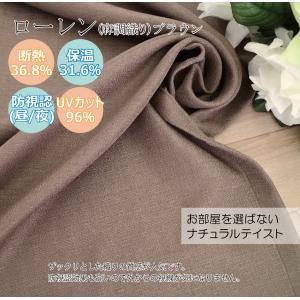 レースカーテン ミラー UVカット 1枚入 昼も夜も見えにくい おしゃれ ミラーレースカーテン|manten-curtain|11