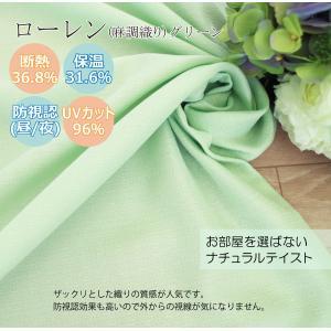 レースカーテン ミラー UVカット 1枚入 昼も夜も見えにくい おしゃれ ミラーレースカーテン|manten-curtain|12