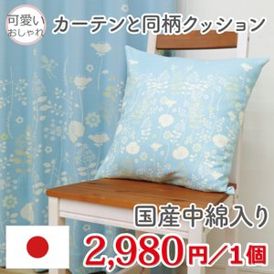 クッションカバー カラフル かわいい カジュアル ナチュラル プリント 北欧風 洗濯可能 1枚の価格です。|manten-curtain