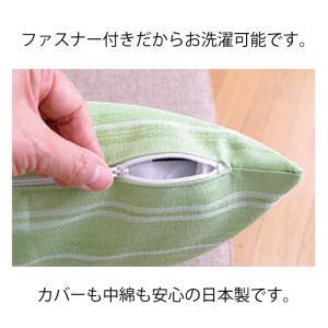 クッションカバー カラフル かわいい カジュアル ナチュラル プリント 北欧風 洗濯可能 1枚の価格です。|manten-curtain|04