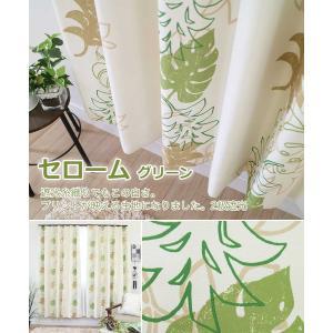 カーテン セット 4枚組 二重織り 1級遮光カーテン 2級遮光カーテン 断熱 保温 防音 カーテン ミラーレース|manten-curtain|06