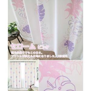 カーテン セット 4枚組 二重織り 1級遮光カーテン 2級遮光カーテン 断熱 保温 防音 カーテン ミラーレース|manten-curtain|07