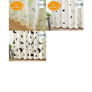 カーテン 4枚組 完全遮光 遮光カーテン ミラーレースカーテン 4枚セット 1級遮光 おしゃれ 北欧 防音 断熱 UVカット|manten-curtain|11