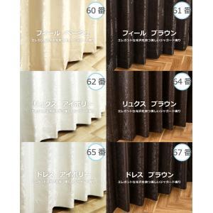 カーテン 4枚組 完全遮光 遮光カーテン ミラーレースカーテン 4枚セット 1級遮光 おしゃれ 北欧 防音 断熱 UVカット|manten-curtain|07
