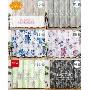 カーテン 4枚組 完全遮光 遮光カーテン ミラーレースカーテン 4枚セット 1級遮光 おしゃれ 北欧 防音 断熱 UVカット|manten-curtain|09