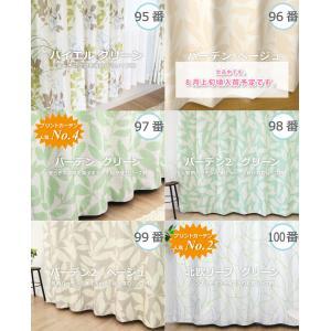 カーテン 4枚組 完全遮光 遮光カーテン ミラーレースカーテン 4枚セット 1級遮光 おしゃれ 北欧 防音 断熱 UVカット|manten-curtain|10