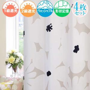 【極細繊維の高密度の1級遮光カーテン・2級遮光カーテン2枚と、高機能レースの4枚セット!】 【厚地】...