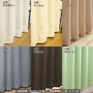 【極細繊維の高密度の1級遮光カーテン・2級遮光カーテン1枚と、高機能ミラーレース1枚の2枚セット】 ...