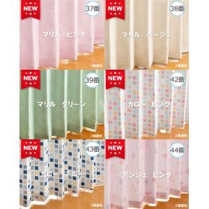 カーテン セット 4枚組  断熱 1級遮光カーテン 2級遮光カーテン なめらか おしゃれ  ミラーレース|manten-curtain|02