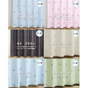 カーテン セット 4枚組  断熱 1級遮光カーテン 2級遮光カーテン なめらか おしゃれ  ミラーレース|manten-curtain|12