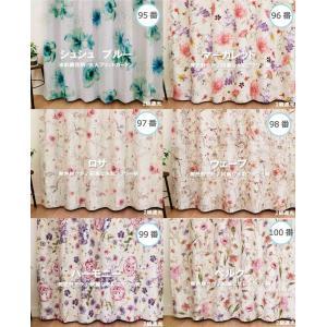 カーテン セット 4枚組  断熱 1級遮光カーテン 2級遮光カーテン なめらか おしゃれ  ミラーレース|manten-curtain|14