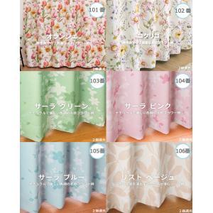 カーテン セット 4枚組  断熱 1級遮光カーテン 2級遮光カーテン なめらか おしゃれ  ミラーレース|manten-curtain|15
