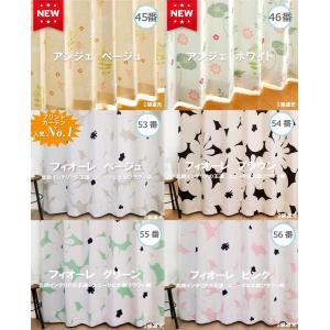 カーテン セット 4枚組  断熱 1級遮光カーテン 2級遮光カーテン なめらか おしゃれ  ミラーレース|manten-curtain|03