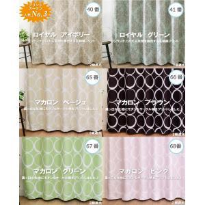 カーテン セット 4枚組  断熱 1級遮光カーテン 2級遮光カーテン なめらか おしゃれ  ミラーレース|manten-curtain|04