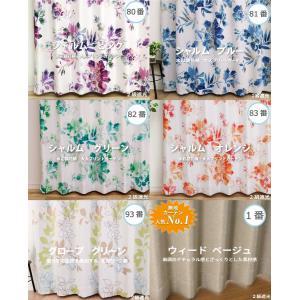 カーテン セット 4枚組  断熱 1級遮光カーテン 2級遮光カーテン なめらか おしゃれ  ミラーレース|manten-curtain|05