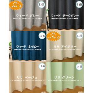 カーテン セット 4枚組  断熱 1級遮光カーテン 2級遮光カーテン なめらか おしゃれ  ミラーレース|manten-curtain|07