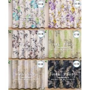 カーテン セット 4枚組  断熱 1級遮光カーテン 2級遮光カーテン なめらか おしゃれ  ミラーレース|manten-curtain|09