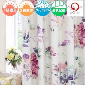 2級遮光カーテン 断熱カーテン 保温カーテン 防音カーテン  限定36サイズをスペシャル価格でお届け...