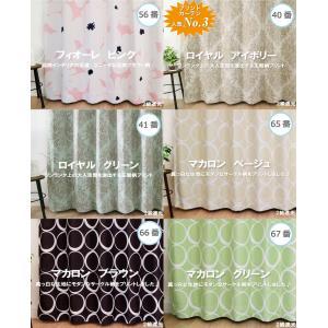 生地サンプル注文画面4点目以降のご注文はご要望欄に商品名・色を記入して下さい。|manten-curtain|04