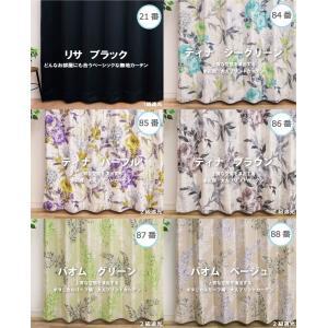 生地サンプル注文画面4点目以降のご注文はご要望欄に商品名・色を記入して下さい。|manten-curtain|09