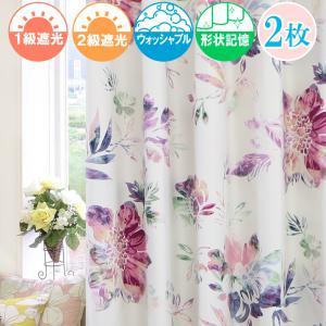 セット内容 【カーテン2枚】  サイズ 丈60cm,丈65cm,丈70cm,丈75cm,丈80cm,...