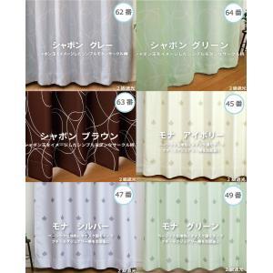 カーテン 遮光 1級 2枚組 北欧 おしゃれ 防音 遮光カーテン|manten-curtain|11