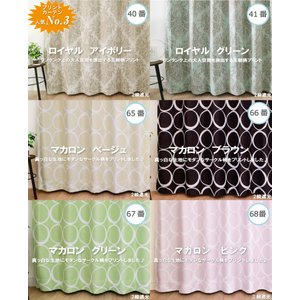 カーテン 遮光 1級 2枚組 北欧 おしゃれ 防音 遮光カーテン|manten-curtain|04